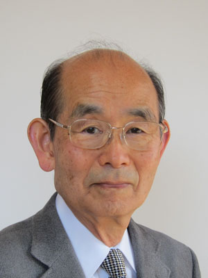 Image result for kunihiko fukushima